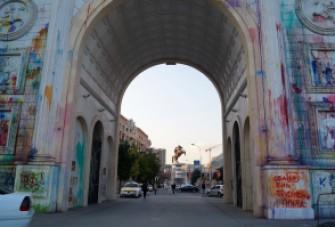 Trump Arch